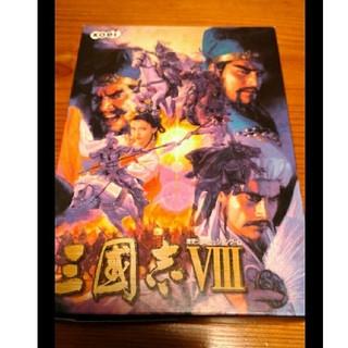 コーエーテクモゲームス(Koei Tecmo Games)の三国志 Ⅷ(PCゲームソフト)