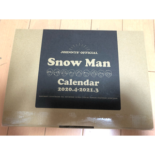 Johnny's - Snow Man カレンダー 新品未開封
