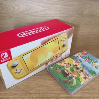 Nintendo Switch - 新品 ニンテンドースイッチ ライト 本体 イエロー どうぶつの森 ソフト セット