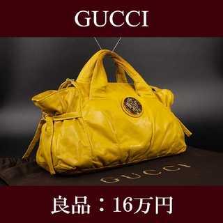 Gucci - 【限界価格・送料無料・良品】グッチ・ハンドバッグ(ヒステリア・F071)
