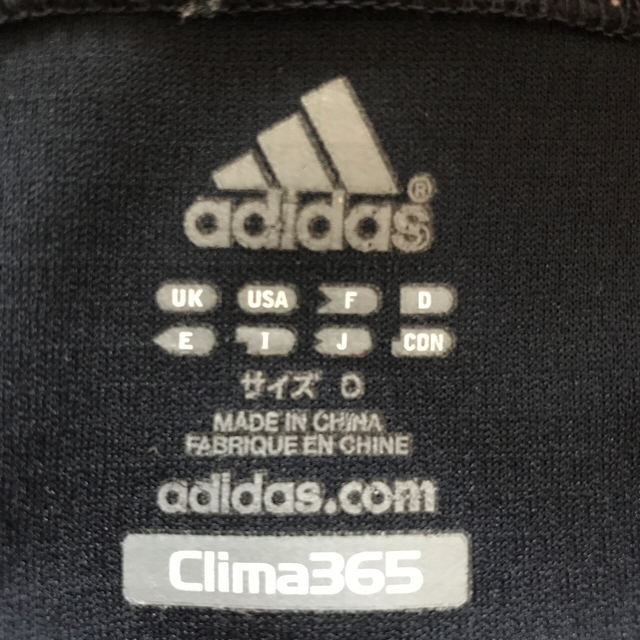 adidas(アディダス)のアディダス スポーツウェア メンズのトップス(ジャージ)の商品写真
