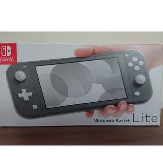 Nintendo Switch - 新品未開封 ニンテンドースイッチライト switch lite グレー