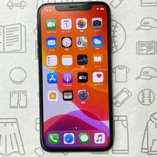 iPhone -  【B】iPhoneX/64/SIMフリー