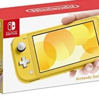Nintendo Switch - 新品未使用・Nintendo Switch Lite イエロー
