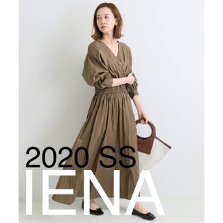 IENA - 新品 今期 IENA イエナ POPLIN カシュワンピース スカート