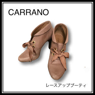 カラーノ(CARRANO)の⬛︎ CARRANO⬛︎レースアップブーティー(ブーティ)
