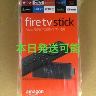 【新品未開封】Fire TV Stick アマゾン ファイヤースティック(映像用ケーブル)
