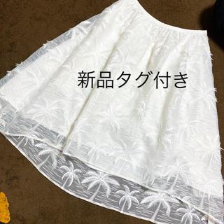 Chesty - パームツリースカート