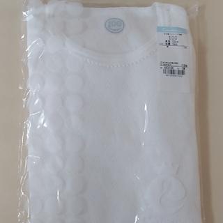 コンビミニ(Combi mini)の新品 コンビミニ 八分袖 肌着 2枚セット(下着)