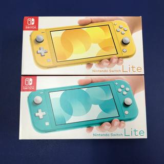Nintendo Switch - 任天堂スイッチライト 2台セット Nintendo Switch Lite