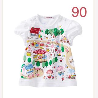 familiar - 70周年 ファミリア ファミちゃんTシャツ(半袖) おはなしTシャツ 新品未使用