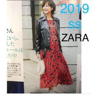 ZARA - ZARA   田中みな実着用花柄ワンピース