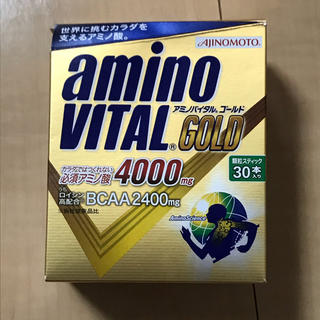 アジノモト(味の素)のアミノバイタル  ゴールド 59本(アミノ酸)