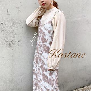 Kastane - 新作🍋¥7590【Kastane】タイダイアレンジキャミワンピース