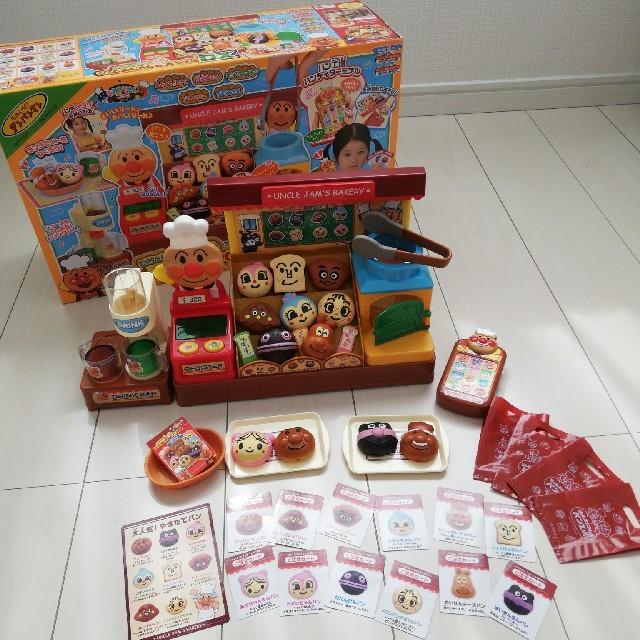 アンパンマン(アンパンマン)のジャムおじさんのパン工場DX  エンタメ/ホビーのおもちゃ/ぬいぐるみ(キャラクターグッズ)の商品写真
