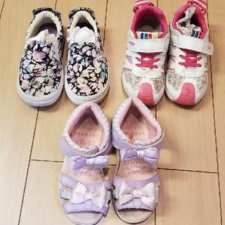VANS - スニーカー サンダル 17cm 女の子 IFME VANS