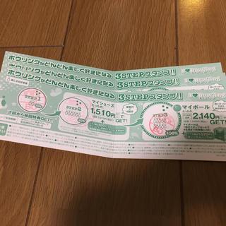 ラウンドワン スタンプカード1枚(ボウリング場)