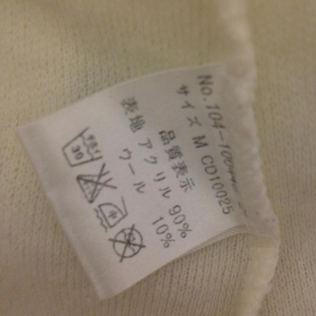 INGNI(イング)のTOPS レディースのトップス(Tシャツ(長袖/七分))の商品写真