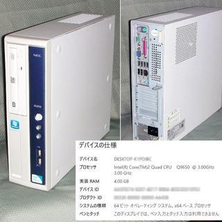 NEC - パソコン NEC