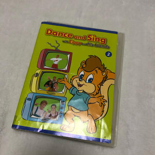 Disney - DVD Zippy Dance and Sing 2 ディズニー英語