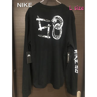 NIKE - NIKE SB ロンT 黒 スネイク L新品