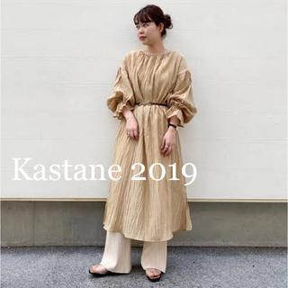 Kastane - Kastane ワッシャー後ろ開きワンピース