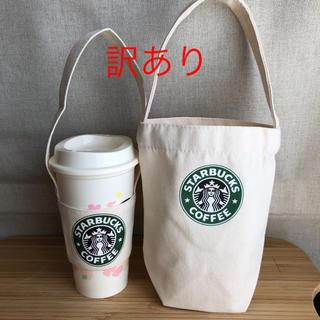 スターバックスコーヒー(Starbucks Coffee)の☆新品レア☆ スターバックス  STARBUCKS スリーブ ミニトートセット(トートバッグ)