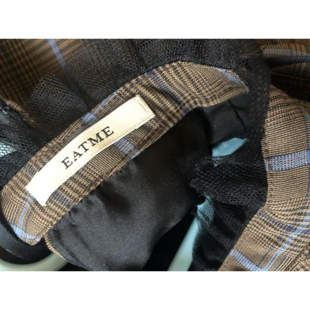 EATME(イートミー)のeatme ラッフルブラウスドッキングワンピース レディースのワンピース(ひざ丈ワンピース)の商品写真