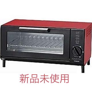 TWINBIRD - 【新品未使用】オーブントースター