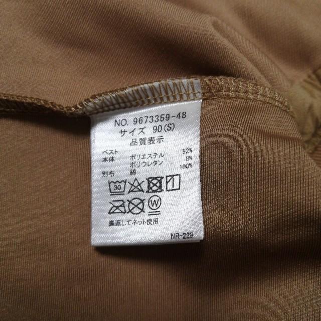 petit main(プティマイン)のプティマイン セットアップ 90 キッズ/ベビー/マタニティのキッズ服女の子用(90cm~)(Tシャツ/カットソー)の商品写真