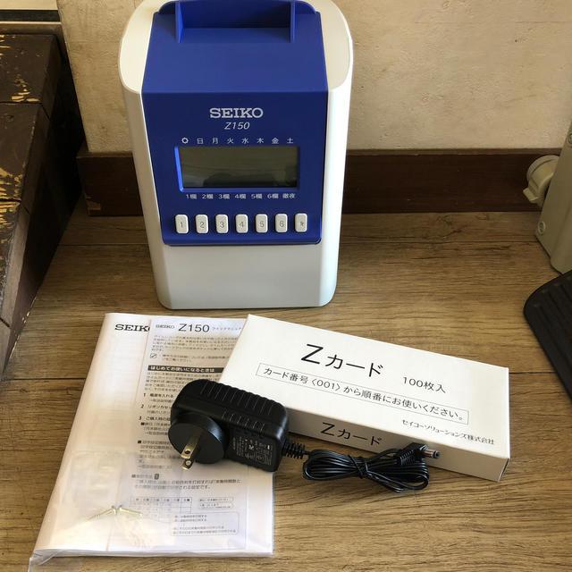 SEIKO(セイコー)のSEIKO Z150 タイムレコーダー 新品 インテリア/住まい/日用品のオフィス用品(オフィス用品一般)の商品写真