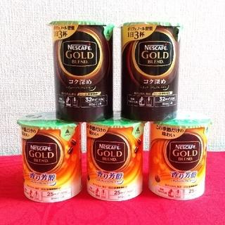 Nestle - ネスカフェ GOLD BLEND ✨5個セット