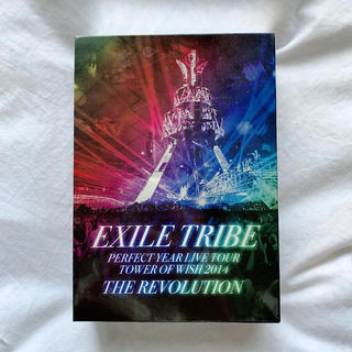 EXILE TRIBE - EXILE TRIBE PERFECT YEAR LIVE TOUR TOWER