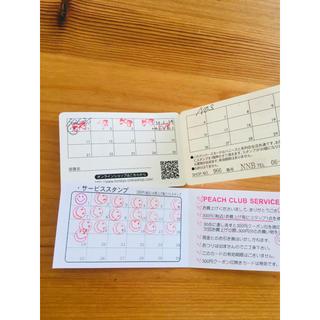 HONEYS - peach club とhoneysのポイントカード