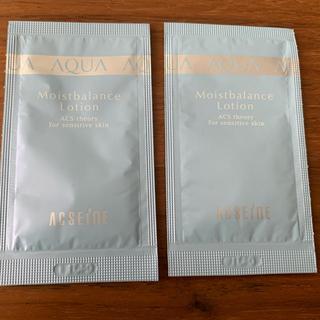 アクセーヌ(ACSEINE)のACSEINE 化粧水 サンプル(サンプル/トライアルキット)