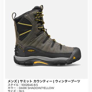 キーン(KEEN)のKEEN SUMMIT COUNTY ブーツ(ブーツ)