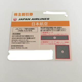 JAL(日本航空) - JAL 日本航空 株主優待 5月末期限