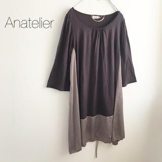 anatelier - ★アナトリエ★カットソー切り替えワンピース