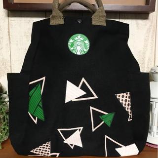 スターバックスコーヒー(Starbucks Coffee)の【即購入大歓迎】スターバックス トート・ショルダーバッグ  黒(トートバッグ)