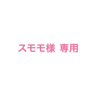 Johnny's - 素顔4 ジャニーズJr.盤 DVD