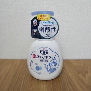 Biore - ビオレ 泡ハンドソープ 本体 容器のみ