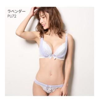 aimer feel - シアーリュクス セット F70