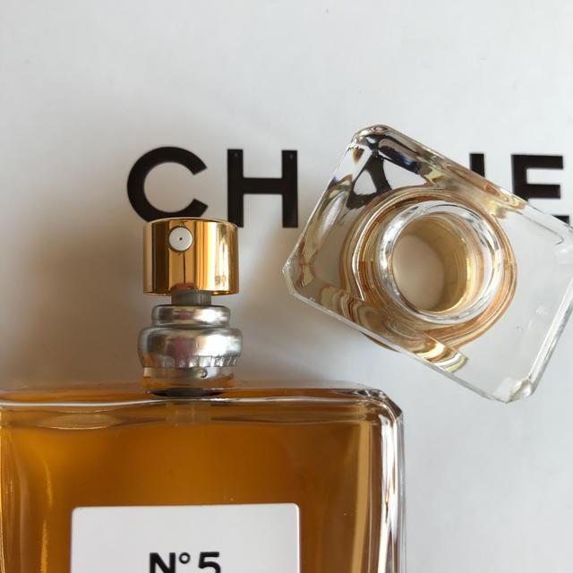 CHANEL(シャネル)のシャネル CHANEL NO5 オードゥ パルファム 香水 50 コスメ/美容のスキンケア/基礎化粧品(その他)の商品写真