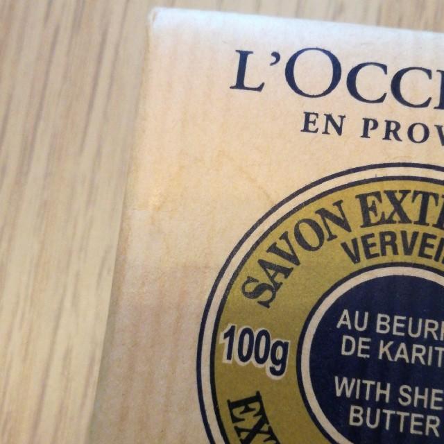 L'OCCITANE(ロクシタン)のロクシタン石鹸セット コスメ/美容のボディケア(ボディソープ/石鹸)の商品写真
