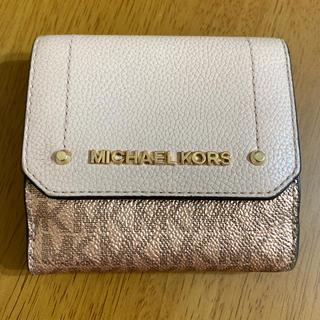Michael Kors - MICHAEL KORS マイケルコース✨財布 ピンク