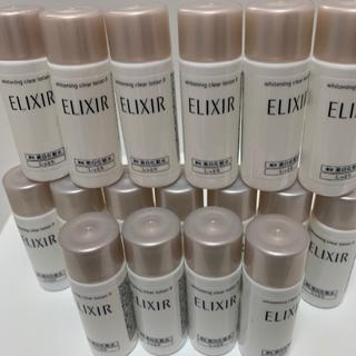 ELIXIR - エリクシールホワイト