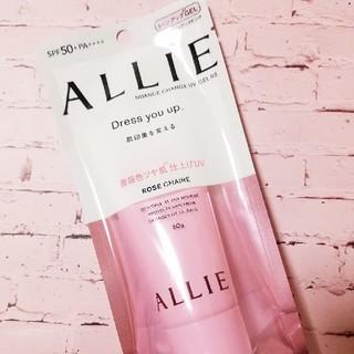 アリィー(ALLIE)の【新品】ALLIE ニュアンスチェンジ UVジェル RS(日焼け止め/サンオイル)