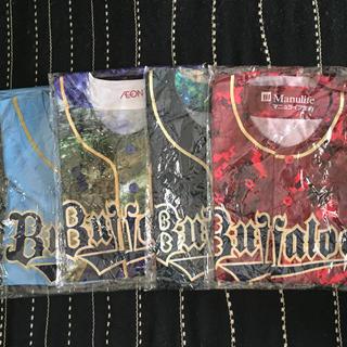 オリックス・バファローズ - オリックスバッファローズ 夏の陣 ユニフォーム 4枚セット