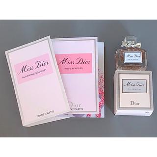 Dior - ミスディオール ミニボトル1種 サンプル2種