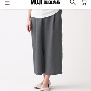 MUJI (無印良品) - 無印良品 レディース ワイドパンツ